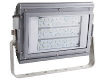 "Arran ""Exn"" IP66 LED Flood Light for Zone-2"